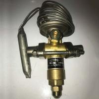 142ТРВ-10 терморегулирующий вентиль (10 тыс. ккал/ч) - фото №1