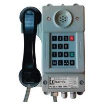 Аппарат телефонный шахтный взрывозащищенный ТАШ-11ЕхI - фото
