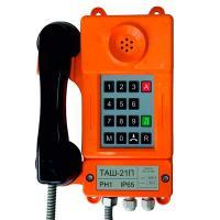 Аппарат телефонный ТАШ-21П (общепромышленный) - фото №1
