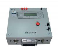 Испытательная установка для проверки защит с большим током ПТ-01/4кА - фото