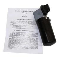 Клапан предохранительный КПЭ - фото №1
