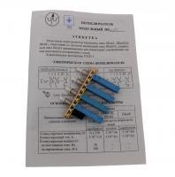 Переключатели модульные ПКн61, ПКн81 фото 1