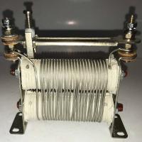 Резистор малогабаритный РМН 2,2 Ом - фото №1