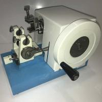 Ротационный микротом МПС-2 - фото №1