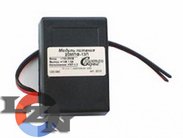 Импульсный сетевой адаптер с фильтром 20МПФ-13П фото 1