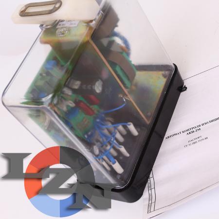 АКИ-2М Автомат контроля изоляции - фото 2