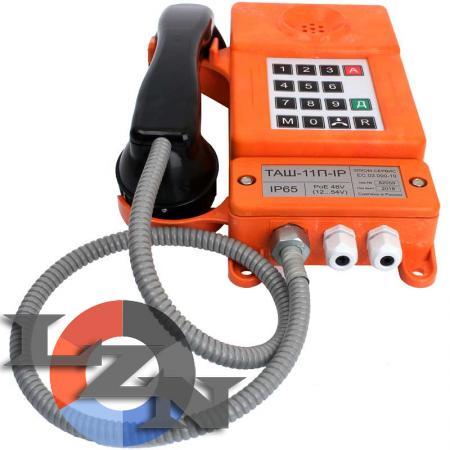 Аппарат телефонный ТАШ-11П-IP-С - фото №2