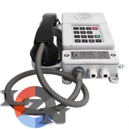 Аппарат телефонный взрывозащищенный ТАШ-11ЕхС - фото №2