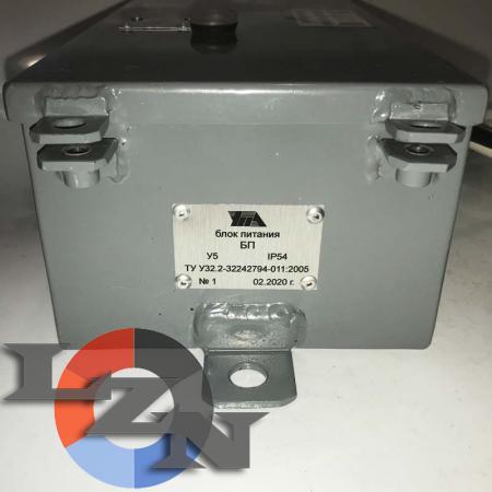 Блок питания БП U=12-24В, ТУ 32.2-32242794-011:2005 - фото №2
