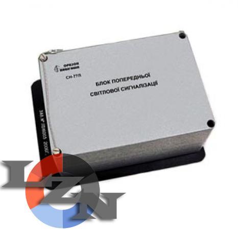 Блок световой сигнализации Л77 фото 1