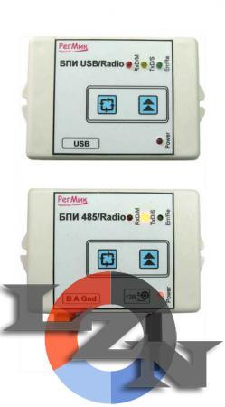Фото Беспроводные преобразователи интерфейсов (БПИ) БПИ 485/Radio