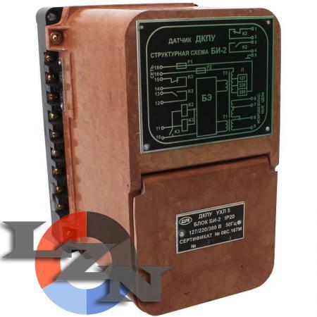 Датчик контроля положения унифицированный ДКПУ-22 - фото №2