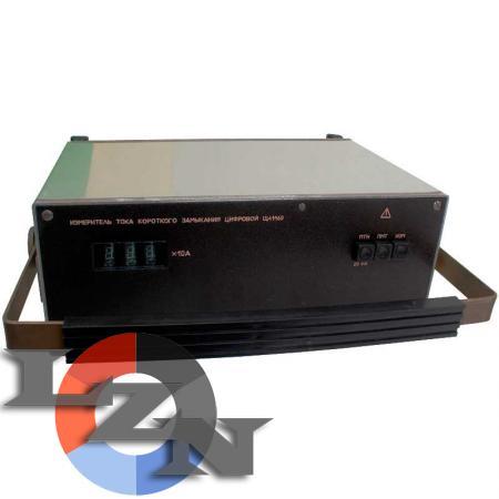Измеритель тока короткого замыкания Щ41160 - фото №2