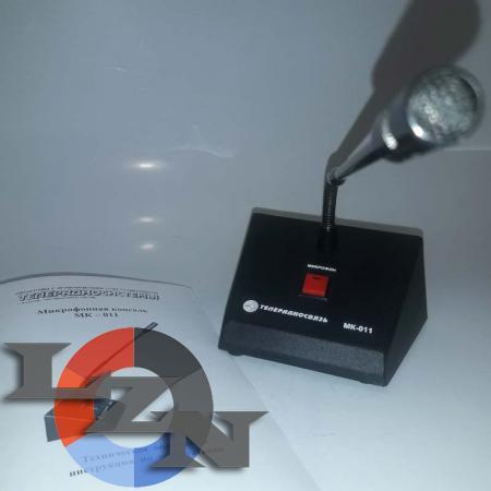 Микрофонная консоль МК-011 - фото №2