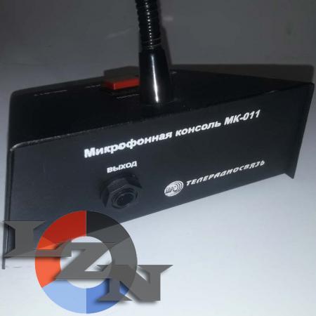 Микрофонная консоль МК-011 - фото №4