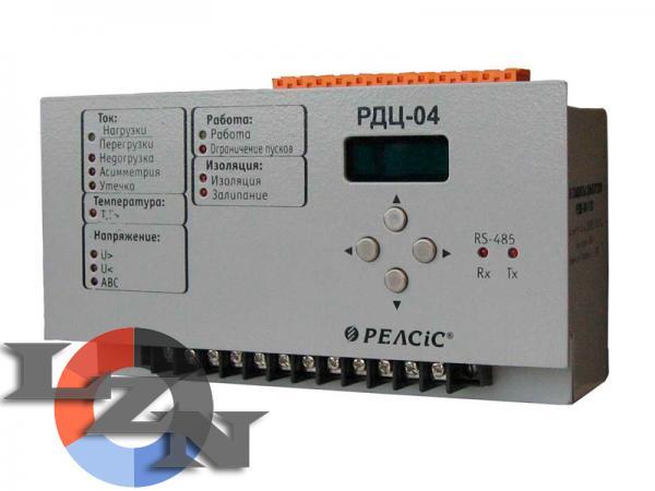 Микропроцессорные устройства РДЦ-04