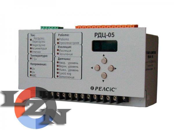 Микропроцессорные устройства РДЦ-05