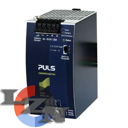 Модуль буферного напряжения 24V - фото
