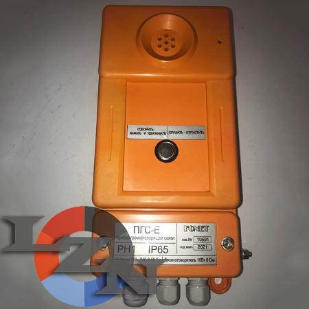 Прибор громкой связи ПГС-15Е - фото №2
