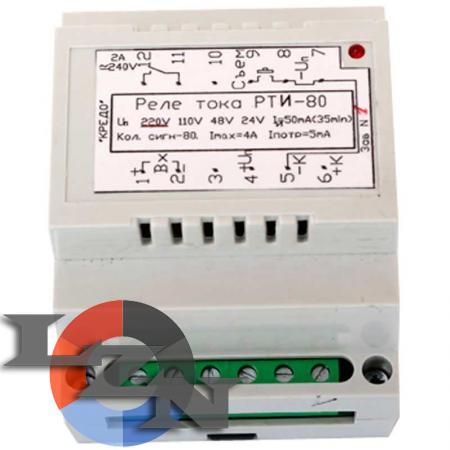 Реле тока импульсное РТИ-80 - фото №4