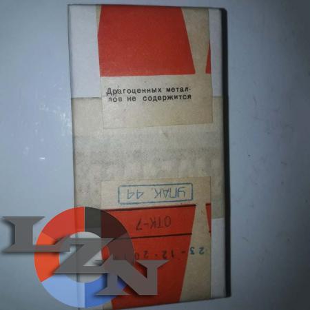 Резистор С5-61 - фото №2
