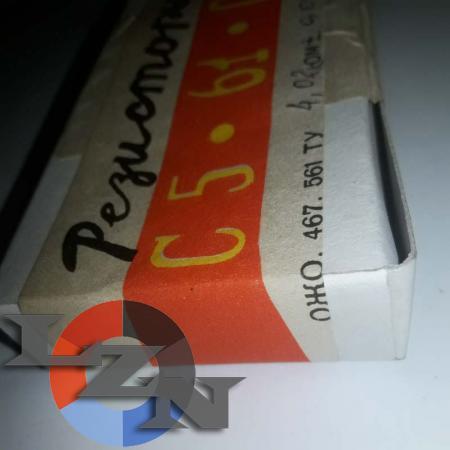 Резистор С5-61 - фото №4