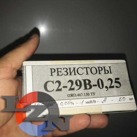 С2-29В резисторы постоянные непроволочные - фото №3