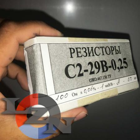 С2-29В резисторы постоянные непроволочные - фото №4
