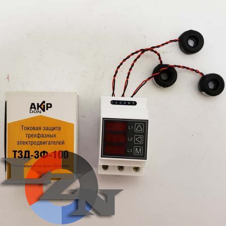ТЗД-3Ф-100 токовая защита электродвигателей - фото №2