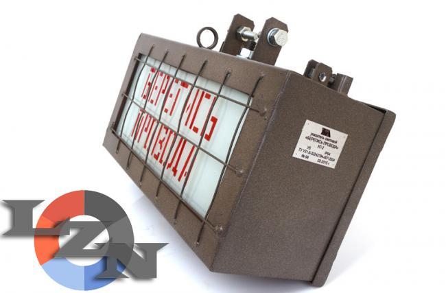 Указатель световой УС-1 и УС-2 фото3