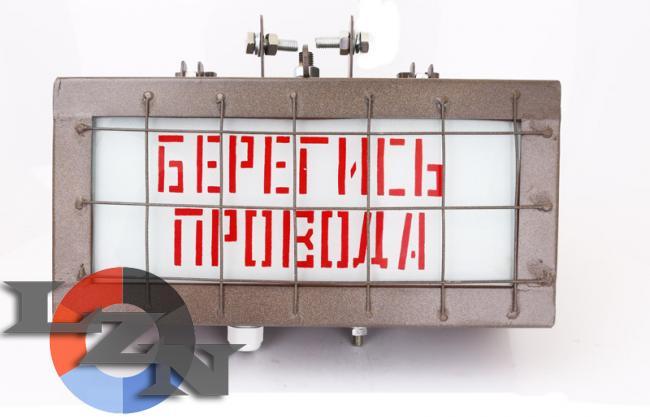 Указатель световой УС-1 и УС-2 фото4