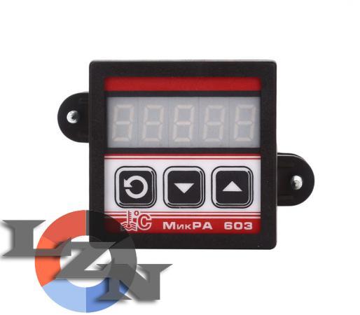 Микропроцессорный ПИД-регулятор МикРА 603 - фото №2