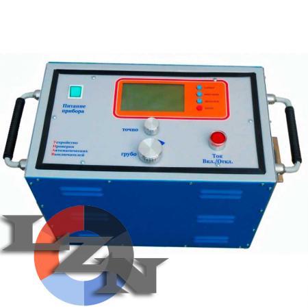 Устройство проверки автоматических выключателей УПАВ-10М (DTE-10М) - фото №3