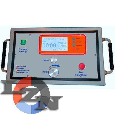 Устройство проверки автоматических выключателей УПАВ-14М (DTE-14М) - фото №4